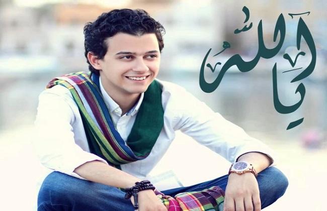 المنشد مصطفى عاطف يطلق ألبومه الجديد كأني معاك بوابة الأهرام