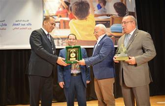 """انطلاق مؤتمر """"تربية بورسعيد"""" تحت عنوان """"أخلاقيات مهنة التدريس بين التطبيق والتغيب"""""""