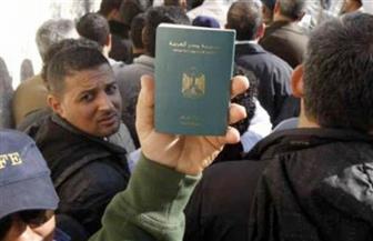 انتهاء مهلة تصويب أوضاع العمالة المصرية بالأردن.. الأربعاء المقبل