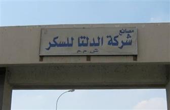 """أحمد أبو اليزيد رئيسا لمجلس إدارة """"الدلتا للسكر"""" بعد استقالة سلامة"""