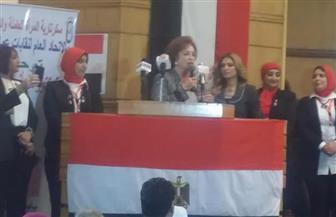 جيهان السادات: مصر تواجه هجوما شرسا ويجب على سيدات مصر المشاركة في الانتخابات لدعم السيسي