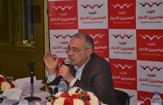 """""""المصريين الأحرار"""" يناقش خطته وتحركاته لدعم الرئيس السيسي   صور"""