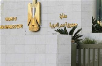 السفارة المصرية في الأردن توفد لجنة إلى منطقة الشونة لتصويب أوضاع العمالة