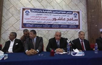 سامح عاشور يفتتح أول معهد للمحاماة بالمنوفية | صور