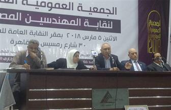 """عفيفي وريحان: اجتماع الجمعية العمومية للمهندسين """"قانوني"""""""
