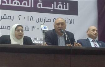 أحمد عثمان: نسعى لإقرار قانون لزيادة موارد نقابة المهندسين ورفع المعاشات والرعاية الصحية