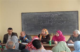 """""""زراعة"""" المنوفية تقدم نصائح إرشادية لمزارعي الذرة الشامية في محافظة المنوفية   صور"""