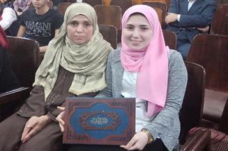 بعد حصولها على جائزة نوال عمر.. معيدة بآداب بنها تهدي الجائزة لصندوق تحيا مصر