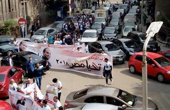 مسيرة حاشدة لشباب البحيرة بمركزي إيتاي البارود وشبراخيت لدعم السيسي