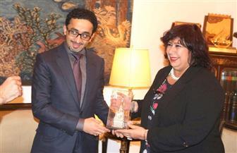 مؤسسة بن سلمان تعلن دعم بينالي القاهرة الدولي للفنون | صور
