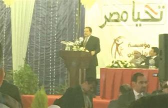 """أبوالعينين خلال """"مؤتمر دعم السيسي"""": الرئيس قبل التحديات وجاء ليرسم طموحات مصر"""