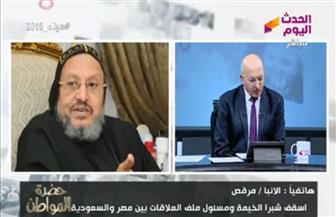 مسئول العلاقات المصرية السعودية بالكنيسة يكشف رسالة البابا تواضروس لولي العهد أثناء زيارة الكاتدرائية| فيديو
