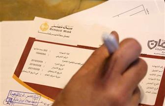 """""""الإنتاج الحربي"""" يستخرج 541 شهادة """"أمان"""" للعاملين بالأجر اليومي"""