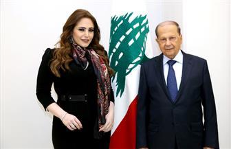 عبير نعمة تلتقي الرئيس اللبناني ميشال عون