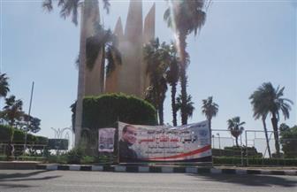 رئيس هيئة السد العالي: العاملون بالهيئة يؤيدون تولي الرئيس عبد الفتاح السيسى فترة رئاسية ثانية