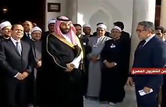 الرئيس السيسي وولي العهد السعودي يشهدان افتتاح الجامع الأزهر بعد تطويره
