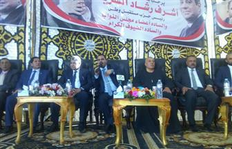 """مؤتمر حاشد لـ""""مستقبل وطن"""" بكفر الشيخ لدعم الرئيس السيسي   صور"""