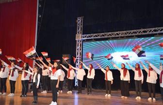 """مؤتمر """"انزل.. شارك"""" لدعم الرئيس السيسي بالإسماعيلية"""