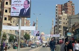 """اليوم.. """"دعم مصر"""" ينظم مؤتمرا جماهيريا بطنطا تأييدا للرئيس السيسى"""