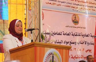 أمين المرأة بالبناء واﻷخشاب: السيدات العاملات يؤيدن الرئيس السيسي في الانتخابات