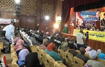 العاملون في قطاع البترول في أسوان ينظمون مؤتمرا لتأييد الرئيس السيسى | صور