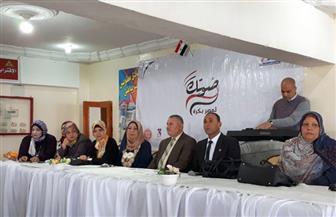 """""""القومي للمرأة"""" بكفرالشيخ ينظم لقاءين حاشدين لحث السيدات علي المشاركة في انتخابات الرئاسة  صور"""