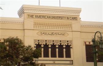 الجامعة الأمريكية بالقاهرة تنظم محاضرة عن قوات حفظ السلام و60 عاما من المشاركة