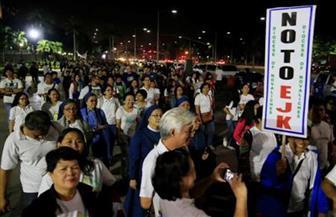 مسيرة نسائية في الفلبين دعما لحقوق المرأة واحتجاجا على تعليقات دوتيرتي الجنسية