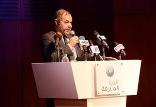 """يسري الجمل خلال """"قمة المعرفة"""" بالأهرام: التكنولوجيا تساهم في التقدم الاقتصادي والاجتماعي عالميا"""