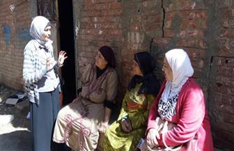 انطلاق المرحلة الثالثة من حملة طرق الأبواب بكفرالشيخ لتوعية السيدات بالمشاركة في الانتخابات| صور