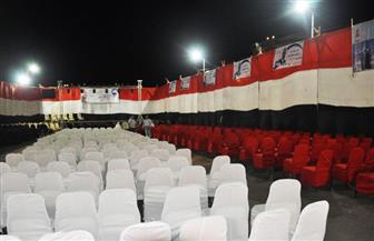 مستقبل وطن بالبحر الأحمر يعقد مؤتمرًا حاشدًا لدعم الرئيس في سفاجا مساء اليوم | صور