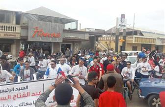 الحملة الرسمية لدعم الرئيس تنظم ماراثونًا رياضيًا في رأس البر | صور وفيديو