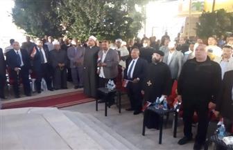 """أهالي قرية """"باقور""""بأسيوط  ينظمون مؤتمرا لتأييد الرئيس السيسي"""