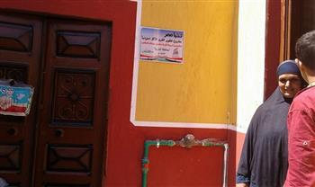 """إعادة تأهيل 20 منزلا في قرية """" نشيل"""" بالغربية  بدعم من صندوق تحيا مصر"""