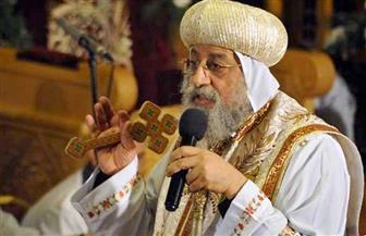 """البابا تواضروس في قداس """"أحد السعف"""": نتذكر شهداء طنطا والإسكندرية في العام الماضي"""