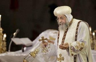 """""""المؤتمر"""" يهنئ البابا تواضروس بعيد الميلاد المجيد"""