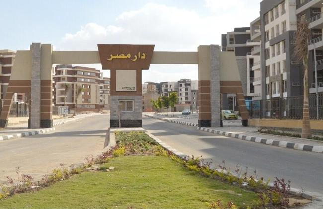 الإسكان : اليوم بدء تسليم 144 وحدة بالمرحلة الأولى بمشروع  دار مصر  بدمياط الجديدة   صور
