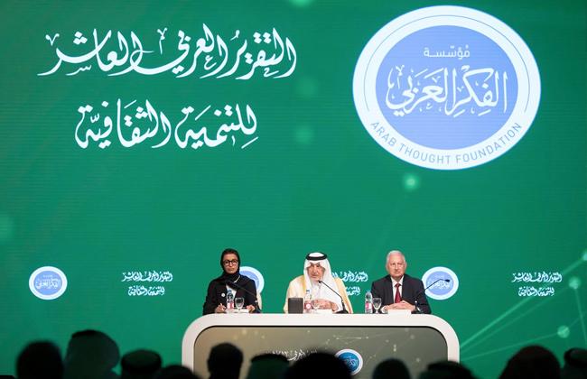 إطلاق التقرير العربي العاشر للتنمية الثقافية من دبي   صور -