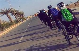أول سباق دراجات نسائي بالسعودية ينطلق اليوم