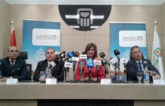 وزيرة الهجرة: مبادرة السيسي لشهادة أمان لاقت صدى كبيرًا لدى أبناء مصر بالخارج / صور