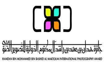 """جائزة حمدان آل مكتوم للتصوير الضوئي تعلن الفائزين بمسابقتي """"التجريد"""" و""""أمي"""""""