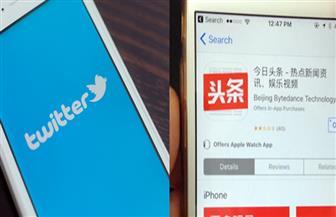 الصين تغلق تطبيقا للنكات بسبب محتواه المبتذل
