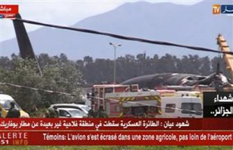"""ارتفاع عدد قتلى الطائرة الجزائرية العسكرية إلى 247 شخصا  """"تحديث"""""""
