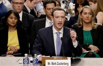 مؤسس فيسبوك يمثل للشهادة لليوم الثاني أمام الكونجرس