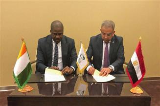 البريد المصري يوقع اتفاقيات مع الدول الإفريقية لتسهيل التجارة الإلكترونية عبر مطار القاهرة