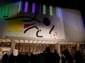 إجراءات أمنية مكثفة فى مهرجان الإسماعيلية السينمائى فى دورته الـ٢٠