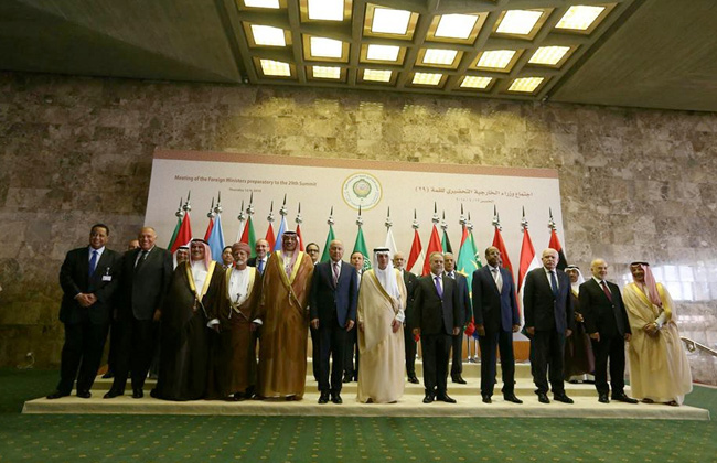 القمة العربية الـ 29 تنطلق اليوم في السعودية -