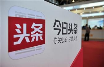 الصين تغلق تطبيقا للنكات بسبب المحتوى المبتذل