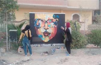 مبادرة من شباب كليات الفنون الجميلة لتجميل أكشاك وغرف محولات الكهرباء بمدينة الشيخ زايد
