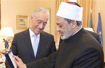 انطلاق المباحثات بين الإمام الأكبر والرئيس البرتغالي